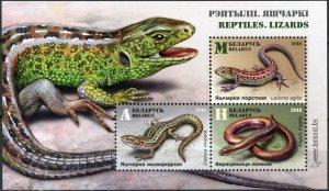 Belarus 2018. Reptiles. Lizards (MNH OG) Souvenir Sheet