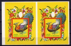 Ocussi-Ambeno (Timor) 1976 Chinese Monal (pheasant) S/S UNCUT MAJOR ERROR !! MNH