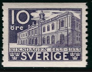 Sweden SC #243 Mint VF SCV $5.75 Very Nice!