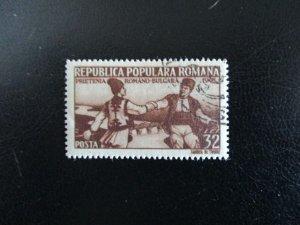 Romania #680a Used - WDWPhilatelic (AZ1ZA)