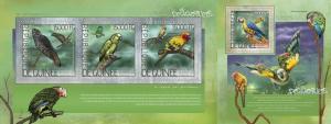 Guinea 2014 birds parrots klb+s/s MNH