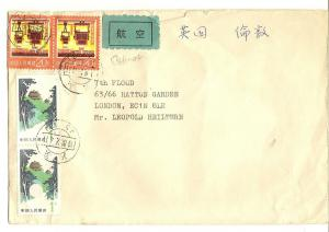 China 1981 Cover to UK
