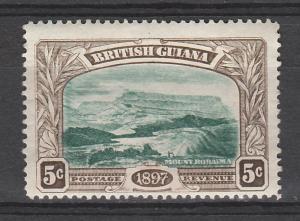 1898 QV JUBILEE MOUNT RORAIMA 5C NO GUM