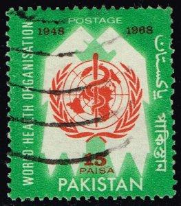 Pakistan **U-Pick** Stamp Stop Box #154 Item 74