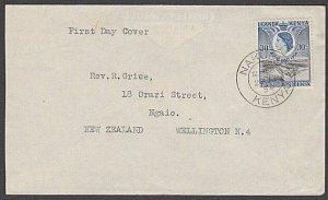 KENYA UGANDA TANGANYIKA 1954 Royal Visit FDC - Nakuru cds to NZ.............B556