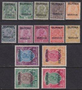 Burma 1937 SC O1-O14 MLH Set