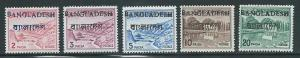 Bangladesh Pakistan Overprint 130b-2b, 134a, 135C Gardens...