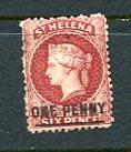 St. Helena 1882 Sc 25 Used Overprint Queen Victoria 8377
