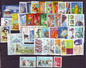 J20459 Jlstamps 2000-2001 france all dif mnh lot good value#
