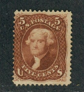 US Sc#75 M, No Gum-Crease, Cv. $2100