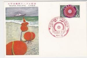 Japan 1964 Celebrating Trans Pacific Cable Slogan Special Stamp Card Ref 30919