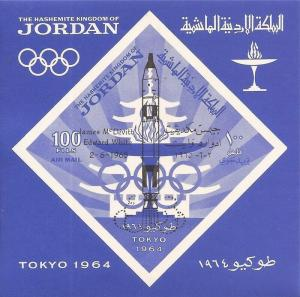 Jordan - 1965 Tokyo Olympics w/Rocket Overprint Imperf - Scott #c42Fa