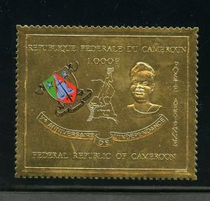 CAMEROONS SCOTT#C137 10th ANNIVERSARY INDEPENDENCE GOLD FOIL MINT NEVER HINGED