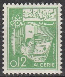 Algeria #321   MNH F-VF  (V4425)