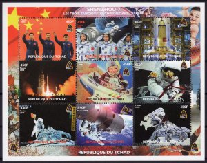 Chad 2008 Shenzhou-7 China Space Mission Sheetlet (9) Perforated MNH