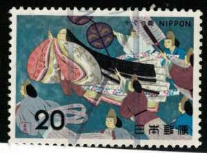 Japan, 20SEN (T-8763)