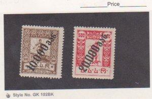 Georgia 1922 Scott #  43-44 Mint Very Light Hinged Black Overprint
