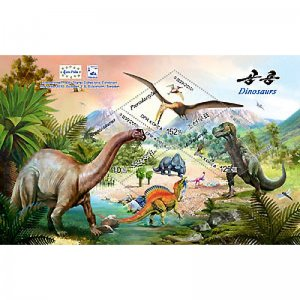 Korea 2010 Philatelic exhibition Euro-Phila 2010 - overprint  (MNH)  - Dinosaurs
