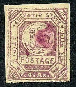 Bussahir  4a Claret Mauve Large RNS Monogram (never issued)