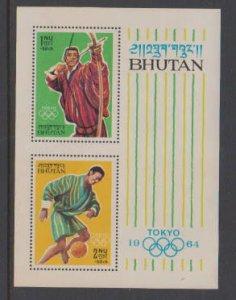 BHUTAN STAMP #B4 S/S MNH .LOT#139