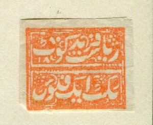 INDIA; FARIDKOT 1870s early classic local issue fine mint. value