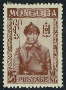 Mongolia Scott 68 Unused lightly hinged.