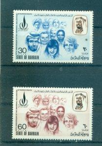 Bahrain - Sc# 194-5. 1973 Human Rights  MNH. $15.75.