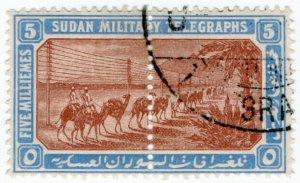 (I.B) Sudan Telegraphs : Military Telegraphs 5pi