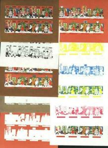 Denmark Christmas Seal 1983 Set Booklet Sheets Scale/Proof,Mnh. Imperforated.