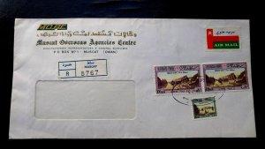 """Très Rare Ancien Oman 1973 Muscat """"Inscrit"""" Housse Haute Valeur 220 B Timbres"""