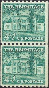 1059 Mint,OG,NH... Pair... SCV $3.25