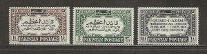 Pakistan Scott catalog # 44-46 Unused HR