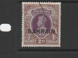 Bahrain 1938/41 2rs FU SG 33