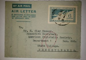 O) 1950 MYANMAR - BURNA, MYTHICAL BIRD . POSTAGE 6a - AIRMAIL LETTER, TO
