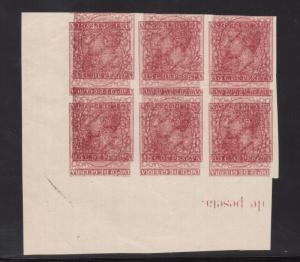 Spain #MR10 XF Mint Triple Impression Imperf Block Of Six With Part Imprint