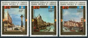 Cameroun C182-C184,MNH.Michel 688-690. UNESCO campaign to save Venice,1972.