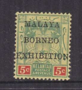 KELANTAN, 1922 Malaya Borneo Exhibition, 5c. Green & Red on Yellow, lhm.