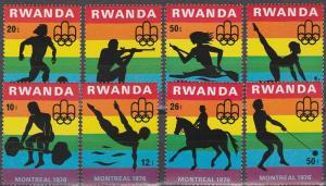 Rwanda #762-9   MNH F-VF CV $4.00 (V1431)