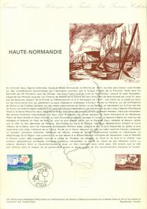 FRANCE SCOTT # 1589 FIRST DAY SOUVENIR PAGE, 1978, HAUTE-NORMANDIE, GREAT PRICE!