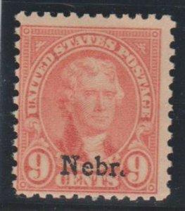U.S. Scott #678 Jefferson - Nebraska Overprint Stamp - Mint NH Single