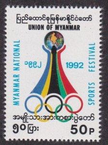 Burma (Myanmar) #  309, National Sports Festival,  NH, 1/2 Cat