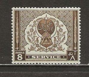 Pakistan Scott catalog # 60 Unused HR