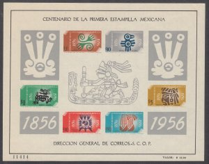 Mexico   #896a   s/s    mnh     cat  $75.00