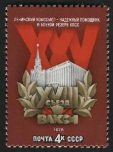 Russia 4635 MNH