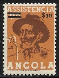 Angola Postal Tax 1957-1958 Scott# RA-11 Mint Hinged