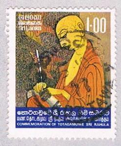 Sri Lanka 520 Used Rahula Thero 1977 (BP3171)