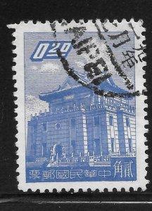 China Used [6869]