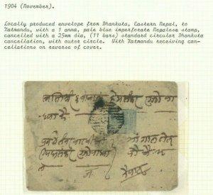 DHANKUTA Eastern Nepal 1904 Cover 1a Pale Blue Imperf KATMANDU {samwells}Ap33