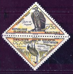 Mauritania 1963: Sc. # J26-J27a; **/MNH Single Stamp