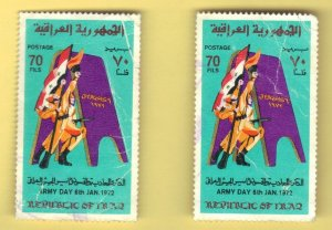 IRAQ SC# 631 USED 70f 1972     SEE SCAN